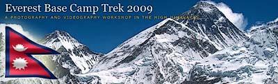 everesttrek2009.jpg