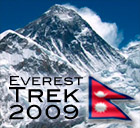 everesttrek_blog_icon