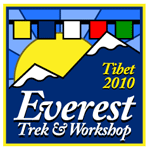 treklogo