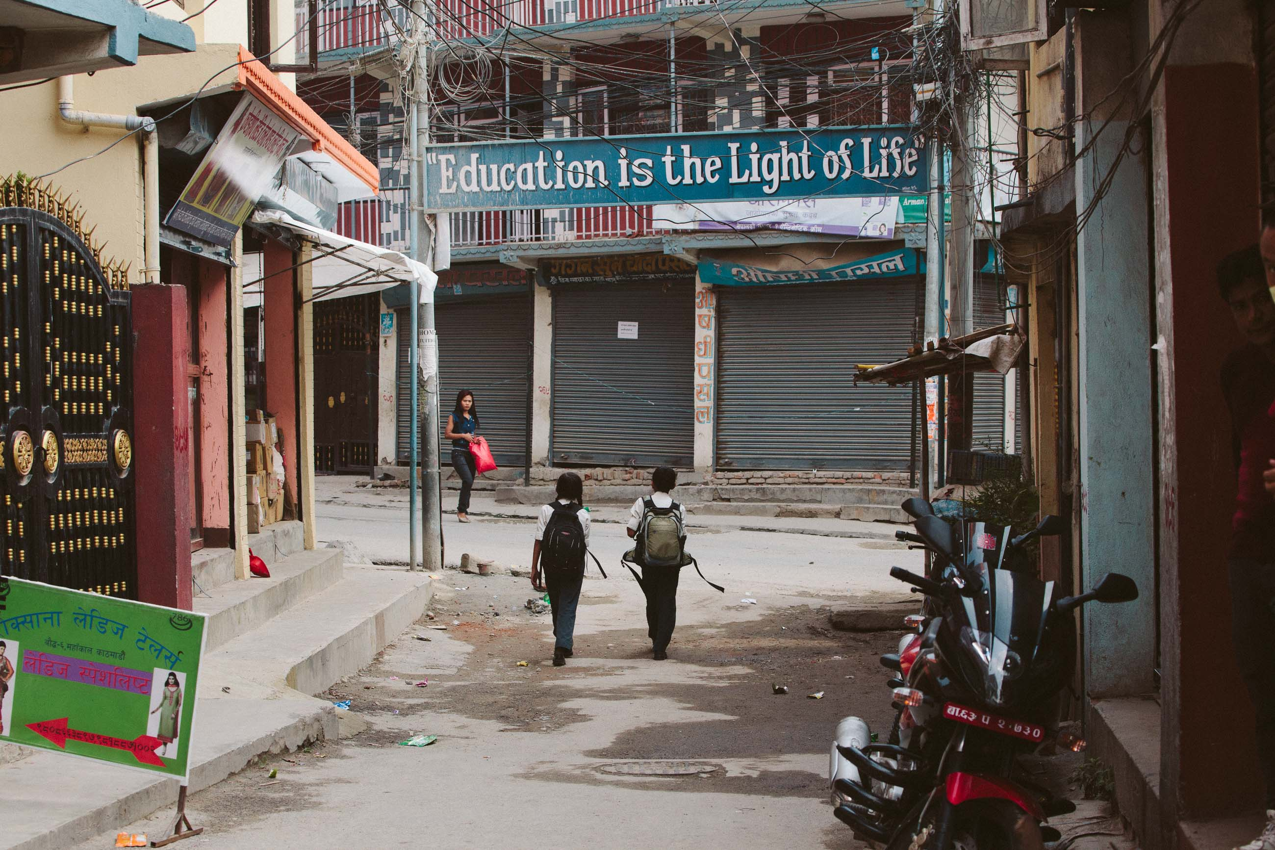 Kathmandu Education, Nepal Jun 2015